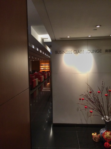 Cathay Pacific Lounge - TPE
